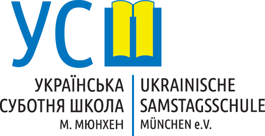 Ukrainische Samstagsschule